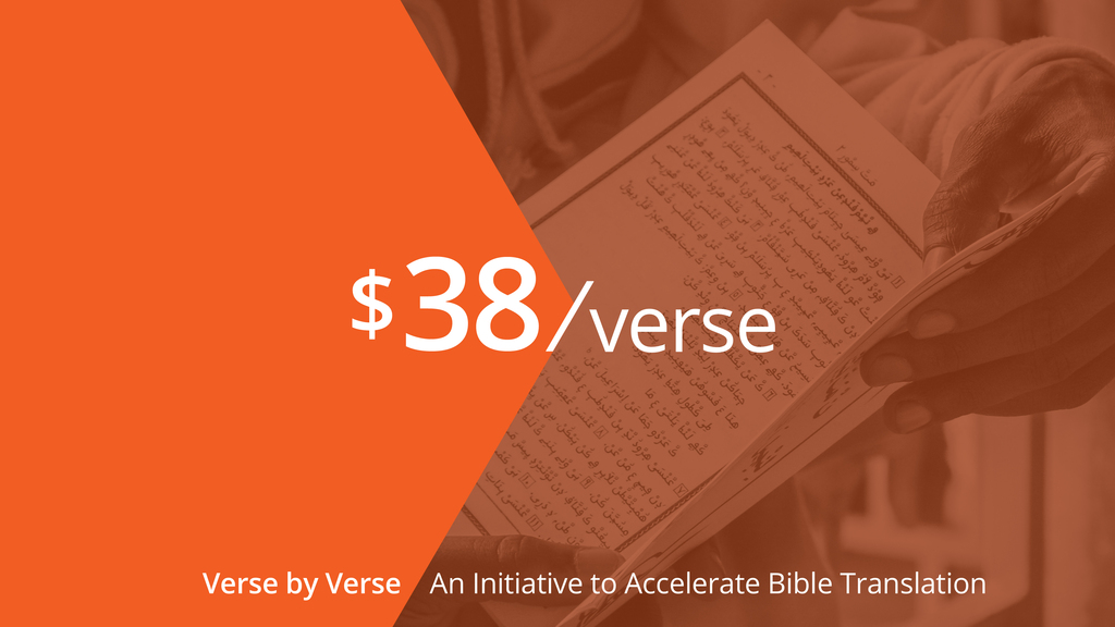 Approach 2019 – Give More Verses
